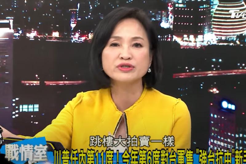 國民黨前立委柯志恩(見圖)認為,台灣買美國的武器,「就好像是我們女人在看到一個跳樓大拍賣一樣」。(取自少康戰情室Youtube)