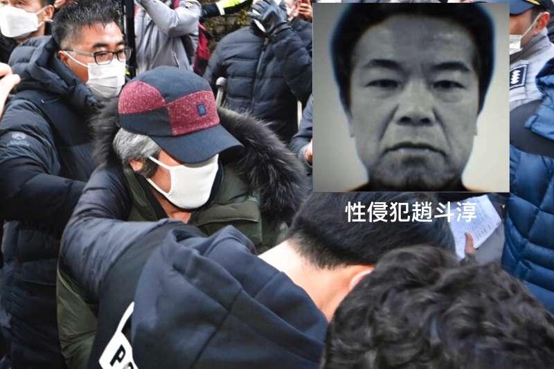 南韓史上最惡性侵犯趙斗淳12日上午出獄。(美聯社,風傳媒合成)
