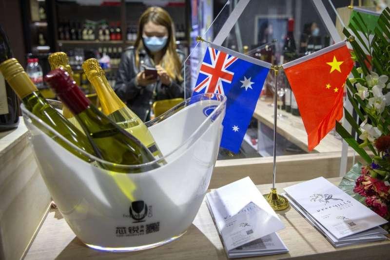 中國、澳洲、紅酒、關稅、中澳貿易戰。(AP)
