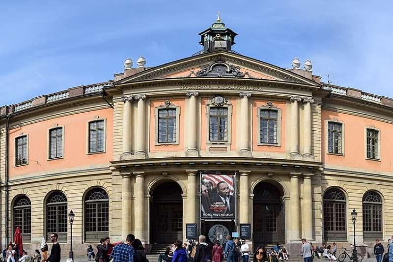 諾貝爾獎自一九○一年設置以來,今年正滿百年。圖為諾貝爾獎博物館。(取自Wikimedia Commons)