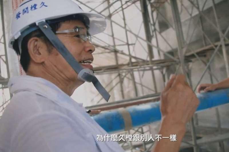 久億機構 久樘開發董事長陳梓旺經常親自監工,對於建築品質的要求非常嚴格。(圖/久樘開發提供 )