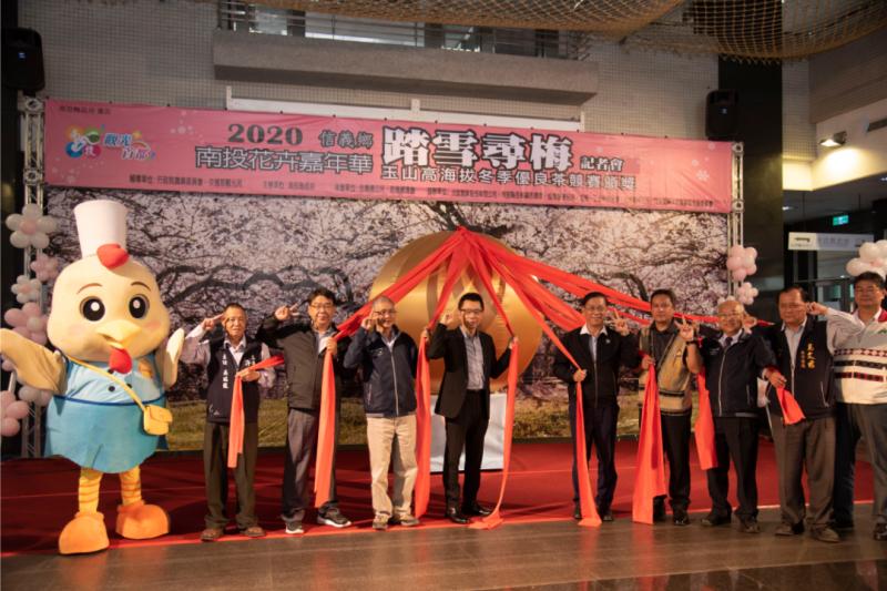 南投梅季活動15日在縣政府舉行啟動儀式。(圖/南投縣政府提供)