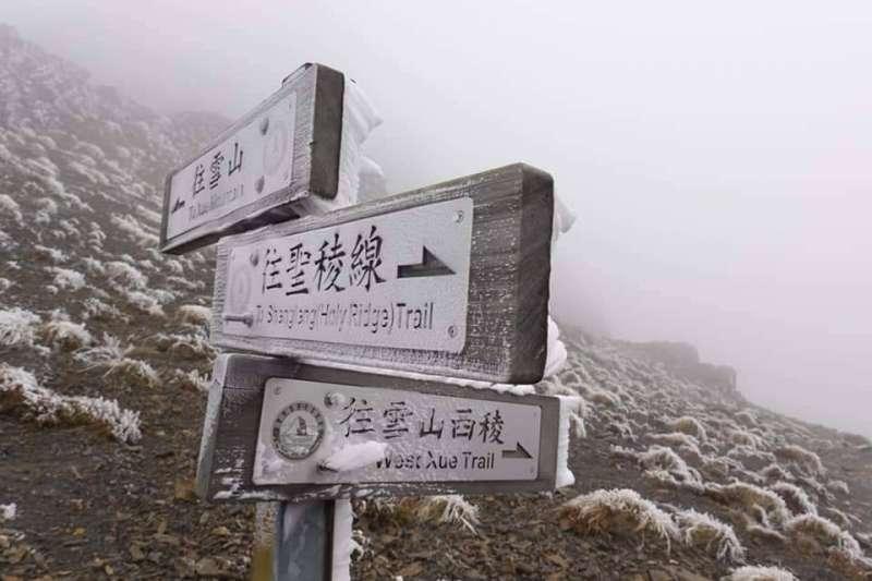 雪山上結冰了,若想在雪季期間登山看雪景,以下的「雪地3寶」一樣都不能少!(圖/山友曹定華先生提供)