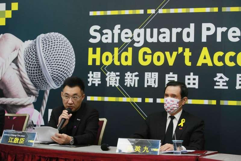 國民黨主席江啟臣(左)為挺中天,邀請馬英九(右)一同開國際記者會聲援。(柯承惠攝)