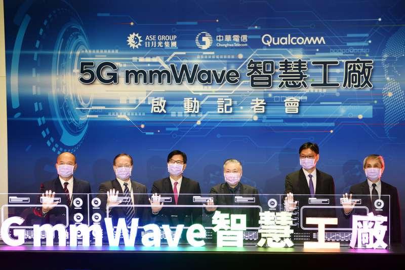 全球首座5GmmWave企業專網智慧工廠啟動儀式。(日月光提供)