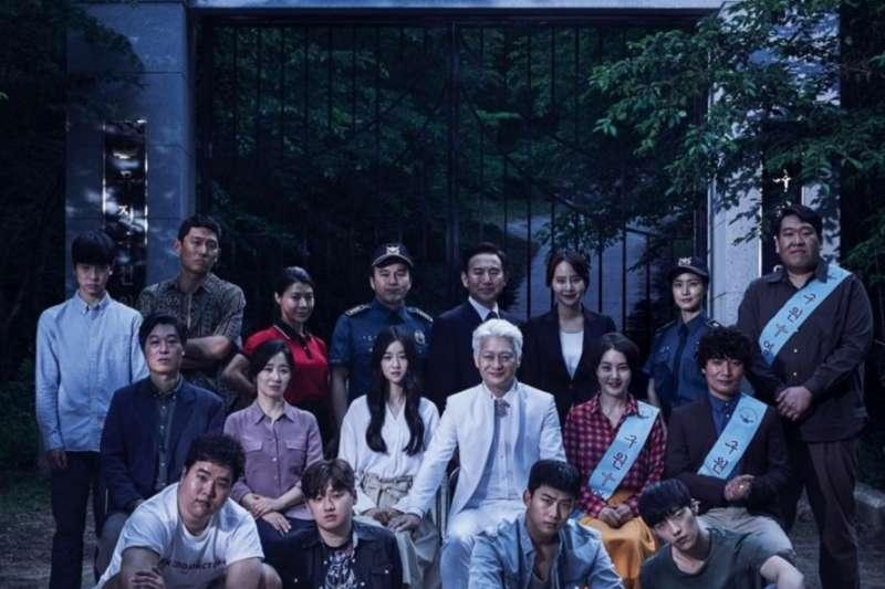 韓國某教堂牧師近日被爆出長期性侵並囚禁超過30名未成年教徒。(圖/取自韓劇《救救我》劇照)