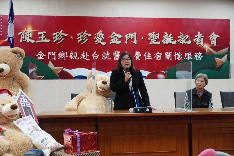 國民黨立委陳玉珍(左)18日召開「金門鄉親赴台就醫免費住宿關懷服務」記者會 。(陳玉珍辦公室提供)