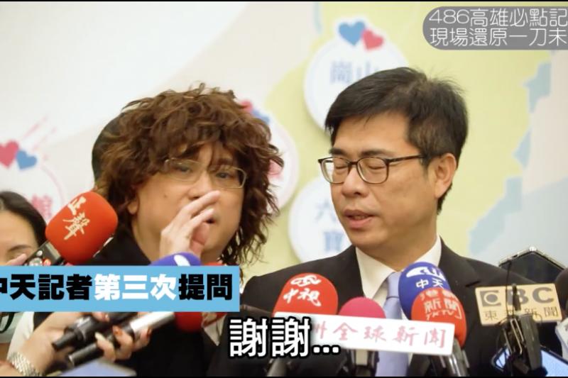 高雄市長陳其邁(左起)日前出席活動受訪時,486先生阻擋記者發問引發爭議。(取自486先生臉書影片)