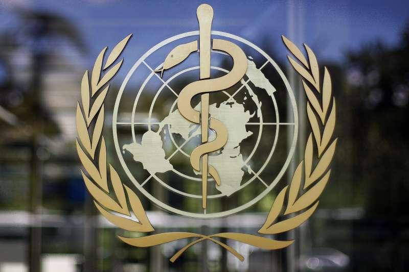 作者認為,若政府無法在世界衛生組織中獲得過半會員國支持,就必須改弦易轍,設法與中國達成共識,讓中國改變反對立場。(資料照,美聯社)