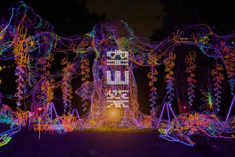 台南市政府去年首度舉辦「龍崎光節空山祭」,曾被網友譽為最美麗的山林燈節,今年以在地傳說發展主題故事「大地迴生」,創作14件大型光景藝術作品,將於25日開展。(擷取自龍崎光節 - 空山祭 Longci Light Festival粉專)