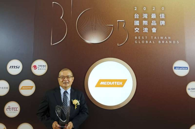 聯發科技(圖為聯發科技副董事長謝清江)榮獲經濟部工業局品牌台灣發展計畫2020年台灣國際品牌第九名,品牌估值4.18億元美元。(聯發科提供)