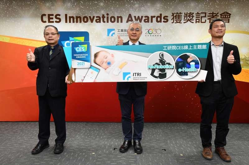工研院服務系統科技中心執行長鄭仁傑(左起)、副院長張培仁及組長林宏墩,共同宣布工研院i寶貝照護裝置獲2021 CES創新獎。(圖/工研院提供)