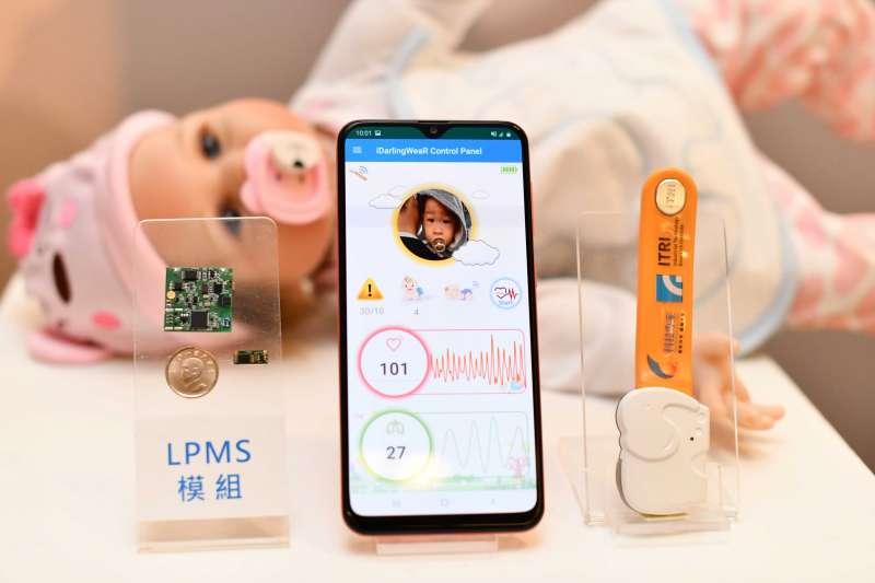 工研院i寶貝照護裝置以非接觸微型生理感測,具有操作簡易、即時警示、遠端監控及多元應用等特點。(圖/工研院提供)