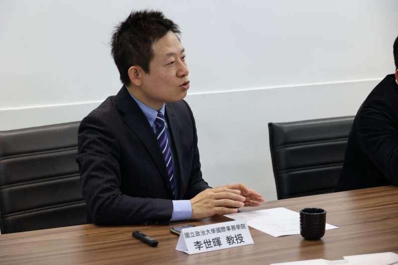 政治大學日本研究學程教授李世暉(亞太青年協會提供)