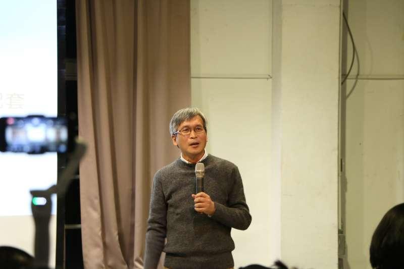 20201222-台灣文化政策研究學會21日晚間舉辦論壇,台文創策略長李正芳出席。(台灣文化政策學會提供)