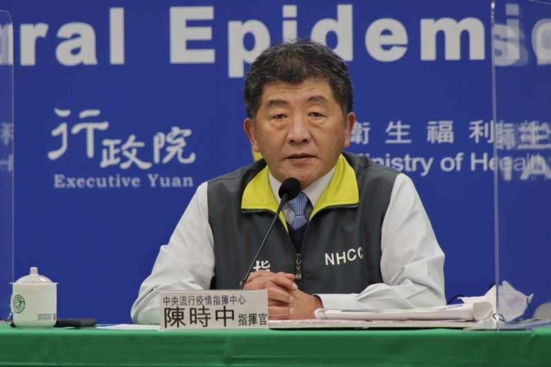 疫情指揮中心指揮官陳時中12日出席疫情記者會,宣布國內新增2例本土個案。(資料照,中央流行疫情指揮中心提供)