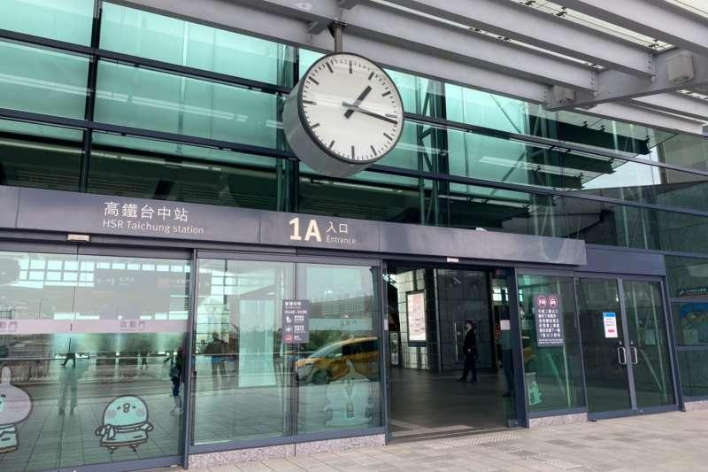 中部唯一三鐵共構的台中烏日高鐵特區,地段燙金價值性媲美台北的北車特區、南港與桃園。(圖/富比士地產王提供)