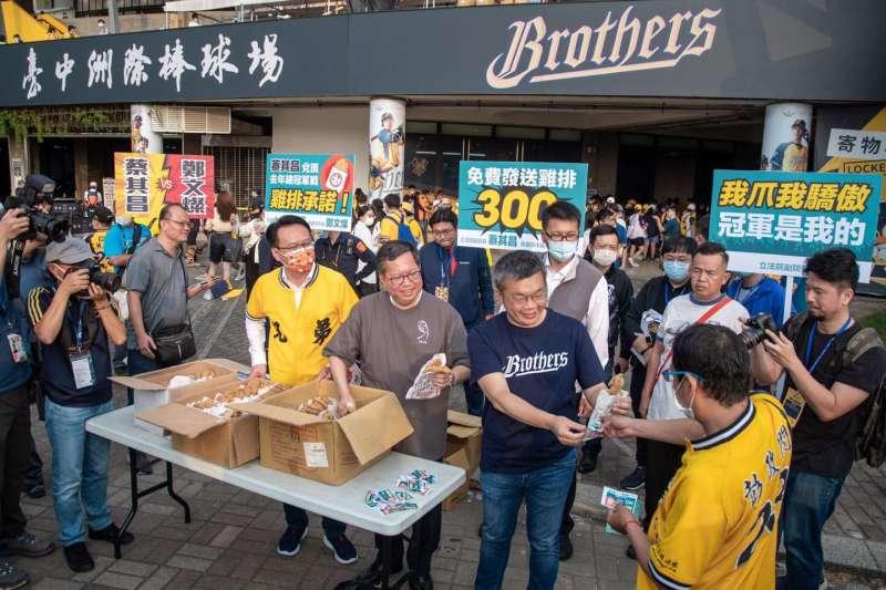 與蔡其昌(右)一起發放雞排的過程中,鄭文燦(左)身上的衣服差點進不了球場,他當天是穿著「2020 Taiwan Series 賽事TEE」,可以說是有段有趣的過程。(資料照,取自鄭文燦臉書)