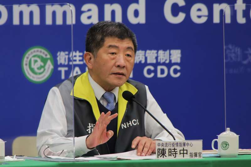 中央流行疫情指揮中心指揮官陳時中主張,一切疫調結果以指揮中心為準。(資料照,中央流行疫情指揮中心提供)