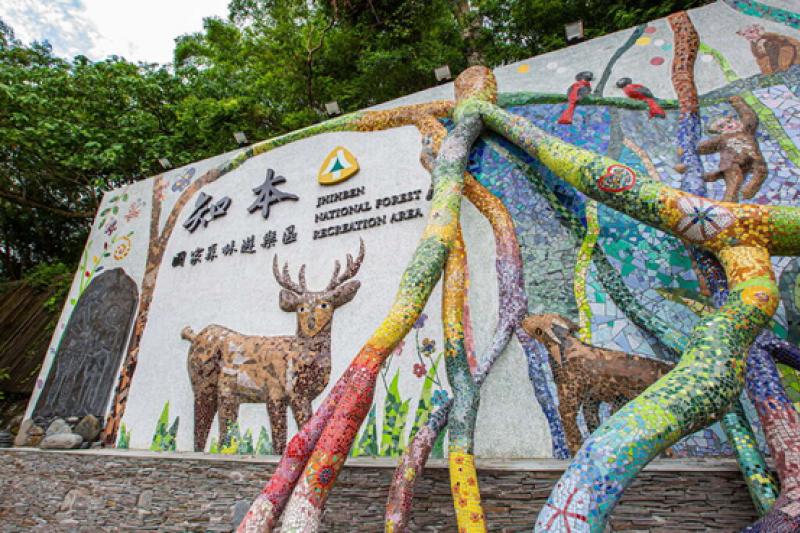 知本國家森林遊樂區(圖/行政院臺東林管處提供)