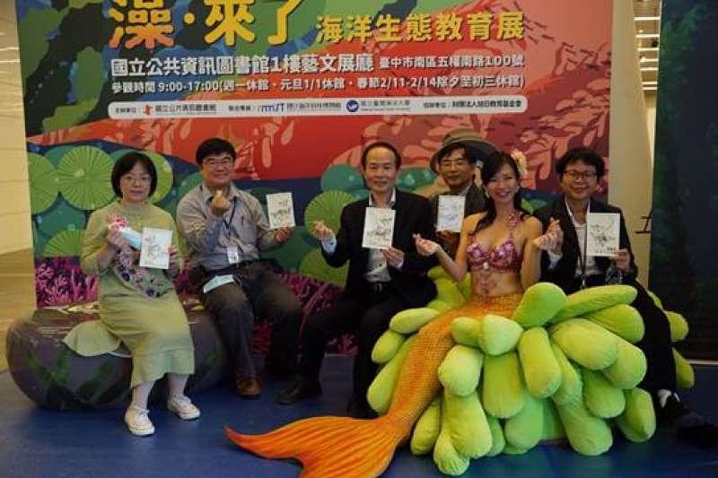 國立海洋科技博物館將「藻.來了」海洋生態特展移展到台中國立公共資訊圖書館,透過藻獵人帶領民眾認識海洋的藻類知識及生態。(圖/國立資訊圖書館提供)