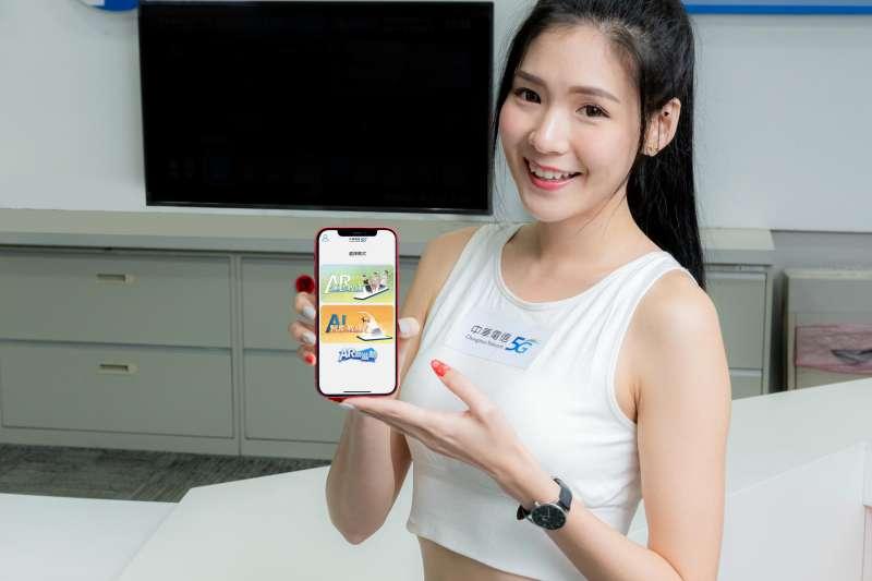 中華電信宣布「ar動滋動」服務再升級,全新推出中華電信5g客戶獨享的「ai智能教練功能」。(中華電信提供)