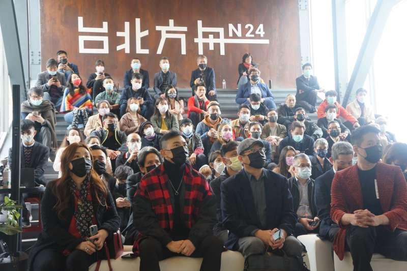 台灣IP協會成立大會舉辦在N24台北方舟。(圖/台灣IP協會提供)