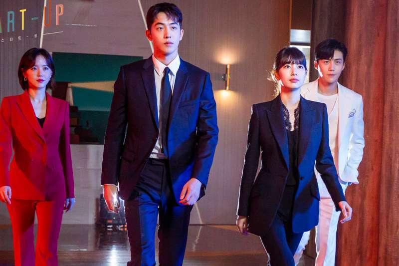 《Start:Up我的新創時代》為Netflix原創影集,以新創創業的新穎題材大受歡迎。(圖/tvN 드라마(Drama) 粉專)