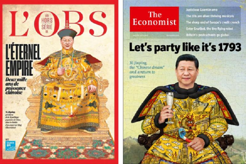 「新觀察家」(L'Obs)」(左)和英國經濟學人(右),分別在五年前和七年前都用過習近平穿龍袍當雜誌封面。