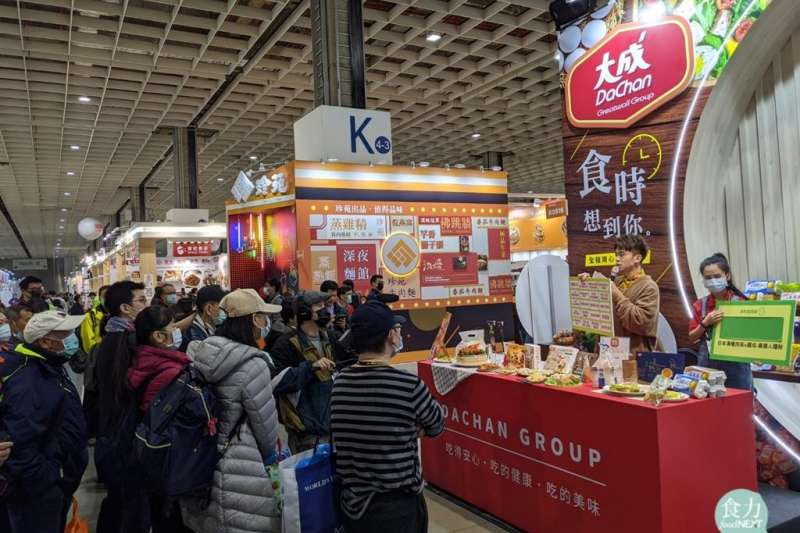 2020年台北國際食品展開幕第一天,大成亮相包括植物肉等多樣新品,吸引不少人駐足。(圖/食力foodNEXT提供)