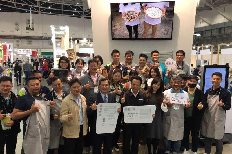嘉義優鮮於台北國際食品秀展驚人實力。(圖/嘉義縣政府提供)