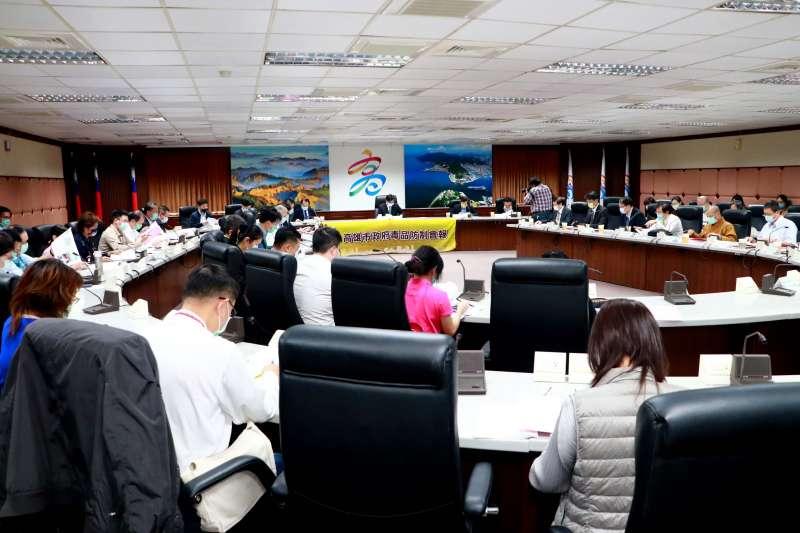 於29日,由高雄市長陳其邁主持毒品防制會報第二屆第1次會議。(毒防局廣告)