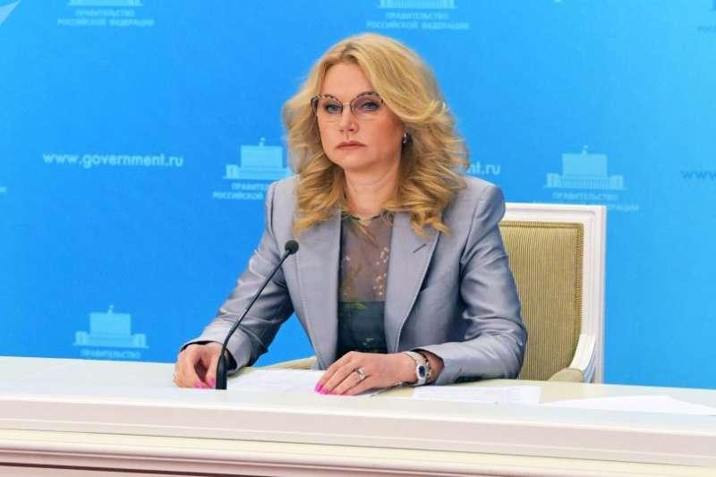 俄羅斯副總理塔季揚娜・戈利科娃。(俄羅斯衛星網)