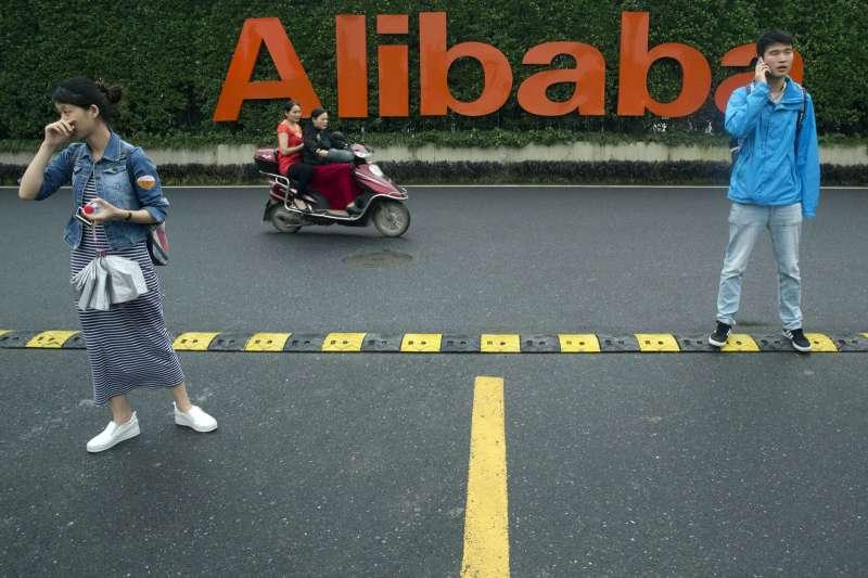 阿里巴巴集團遭中國國家市場監督管理總局裁罰約新台幣800億元。(資料照,美聯社)