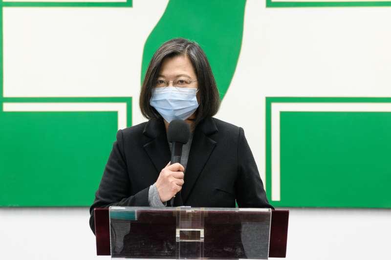 20201230-總統蔡英文30日於民進黨中常會發表談話。(民進黨中央提供)