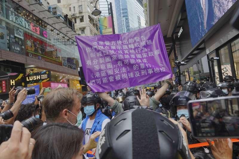 中國在香港實施《港區國安法》,打破西方對香港一國兩制的想像。(美聯社)