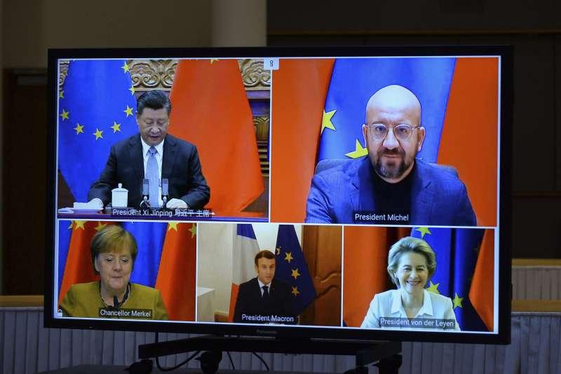 2020年12月30日,中國國家主席習近平與歐盟領袖透過視訊,宣布《中歐投資協定》談判如期完成。(AP)
