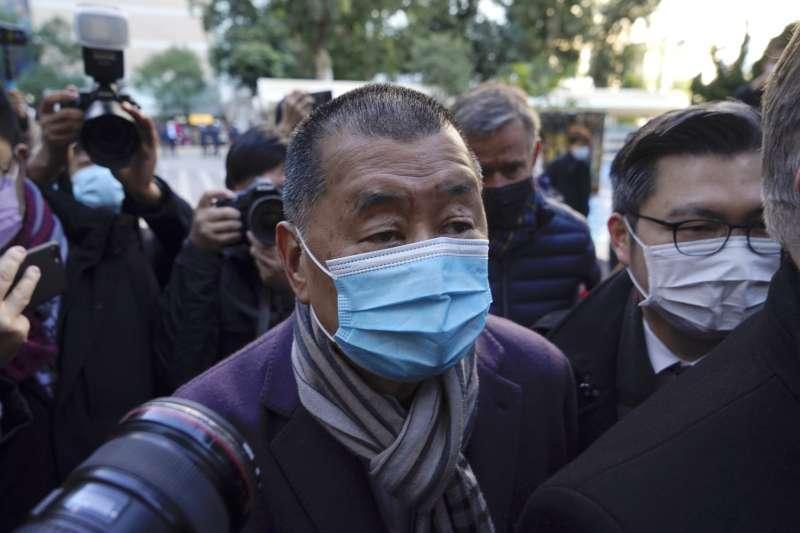2020年12月31日,香港終審法院應律政司要求讓壹傳媒創辦人黎智英還押(AP)