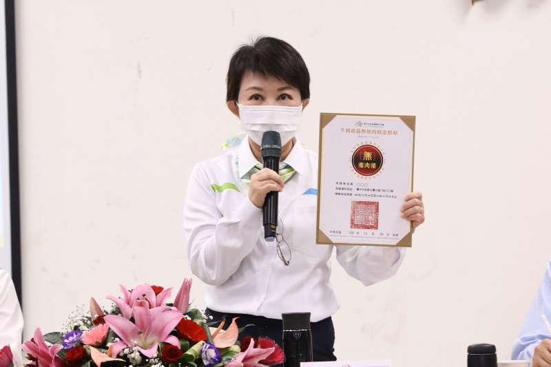 台中市政府推出無瘦肉精標章,讓轄內業者可以提出申請。(圖/臺中市政府提供)