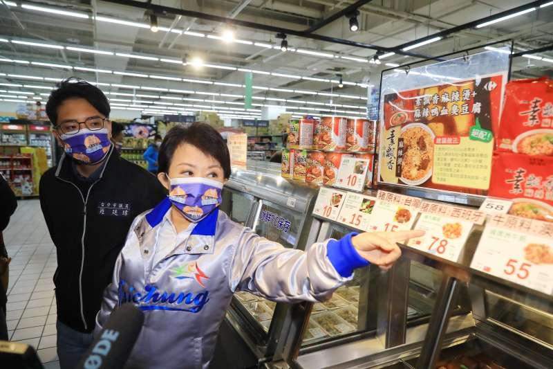為因應萊豬進口,台中市長盧秀燕(見圖)今日與市府團隊前往量販店視察。(台中市政府提供)