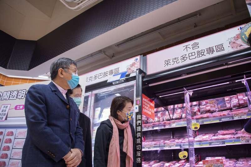 20210101-台北市連鎖超商、超市及大賣場設置「不含萊劑專區」,台北市長柯文哲、副市長黃珊珊1日前往視察。(台北市政府提供)