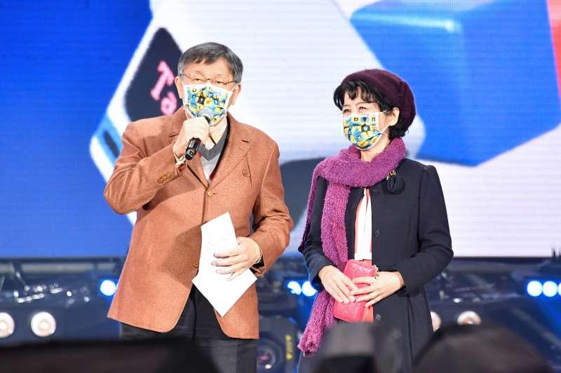 台北市2021跨年晚會照常舉辦,但作者因為寒意而選擇在家跨年。(圖為台北市長柯文哲(左)偕妻子陳佩琪(右))(台北市政府提供)