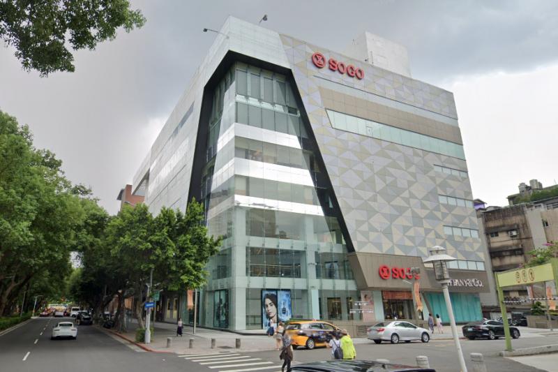 備受市場矚目的台北市敦南SOGO大樓案終於拍板定案,由皇翔建設董座廖年吉拿下。(資料照,取自GOOGLE MAPS街景地圖)
