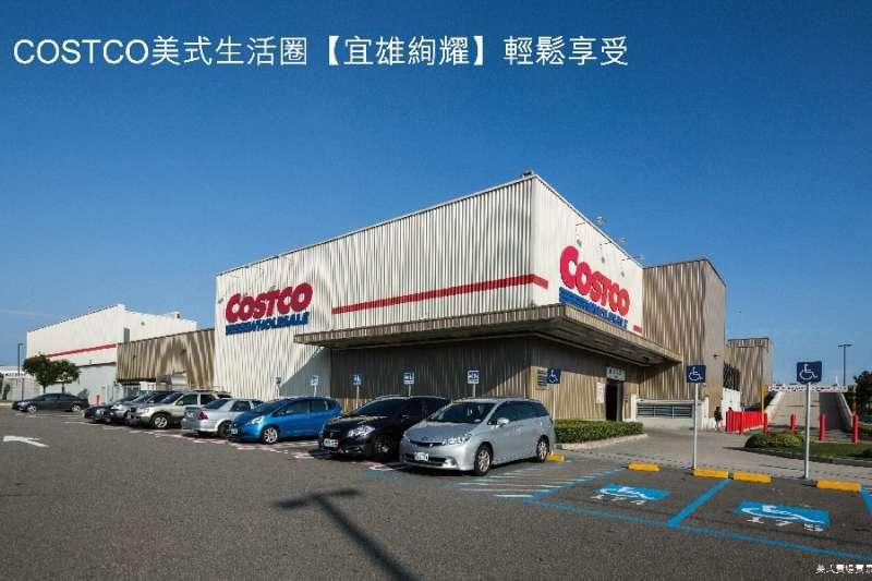 在COSTCO中壢店開幕的帶動下,過嶺重劃區房市能見度大開。(圖/富比士地產王提供)
