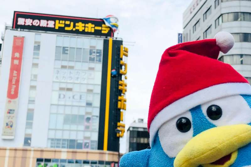 日本知名生活百貨唐吉訶德台灣首間分店,19日在西門町開幕,吸引大批人潮。(資料照,取自驚安殿堂唐吉訶德臉書)