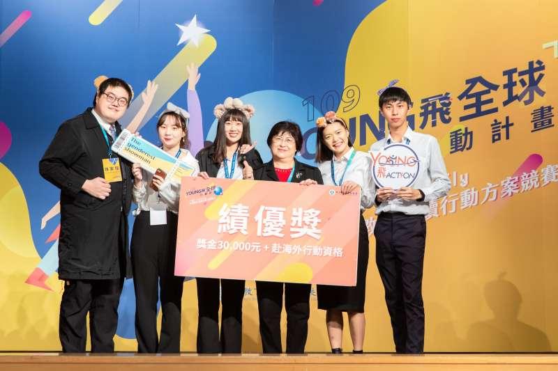 教育部青年發展署「Young飛全球行動計畫」今年選出26組優秀的青年團隊。(圖/教育部提供)