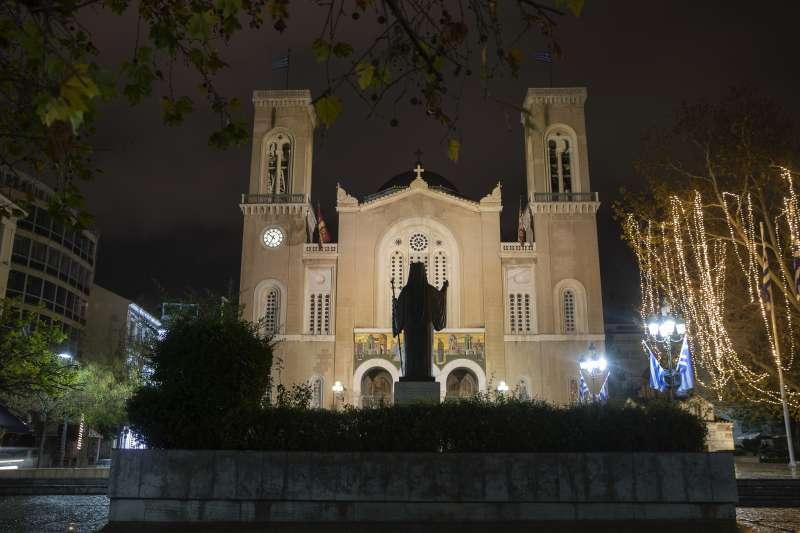 希臘教會不認同政府的新封鎖禁令。照片為雅典都主教座堂。(美聯社)
