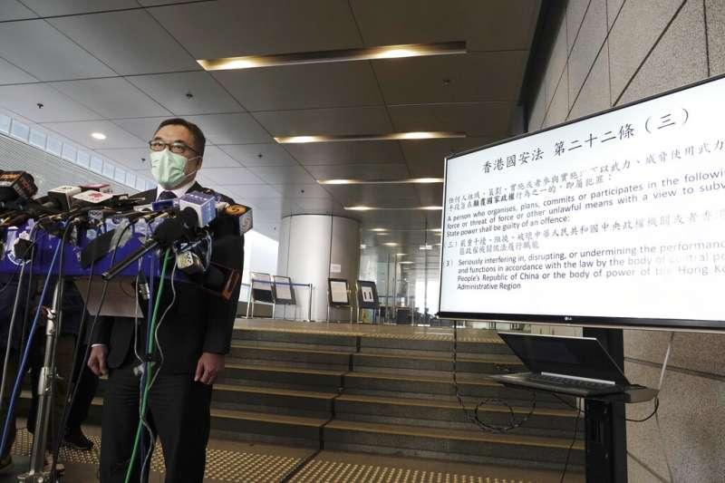 香港國安處高級警司李桂華6日召開記者會,證實當天出動超過千名警力,在全港逮捕53名疑犯。(資料照,美聯社)
