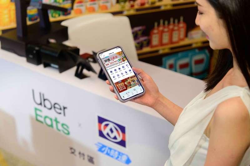 20210107-消費者透過手機下單,可以選擇宅配到家、到店取貨等方式買到全聯商品 。(全聯提供)