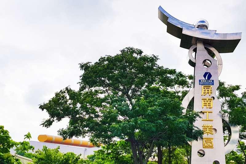 「映誠」子公司「利百景」由廢棄物處理業者「浩群開發」接手後,與義聯集團共同投資「大恆資源」,進駐屏南工業區。(取自經濟部工業局網站)
